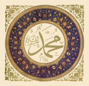El Profeta como gobernante
