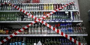 Se restringe la venta de alcohol en Turquía