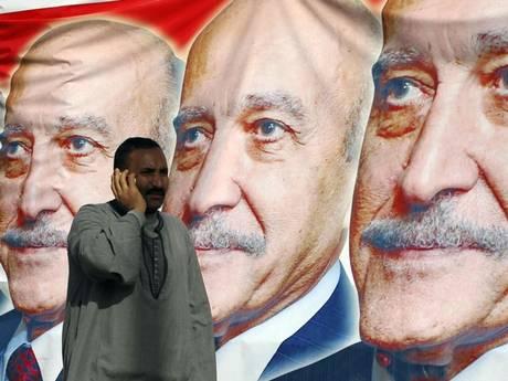 Egipto en el casino político