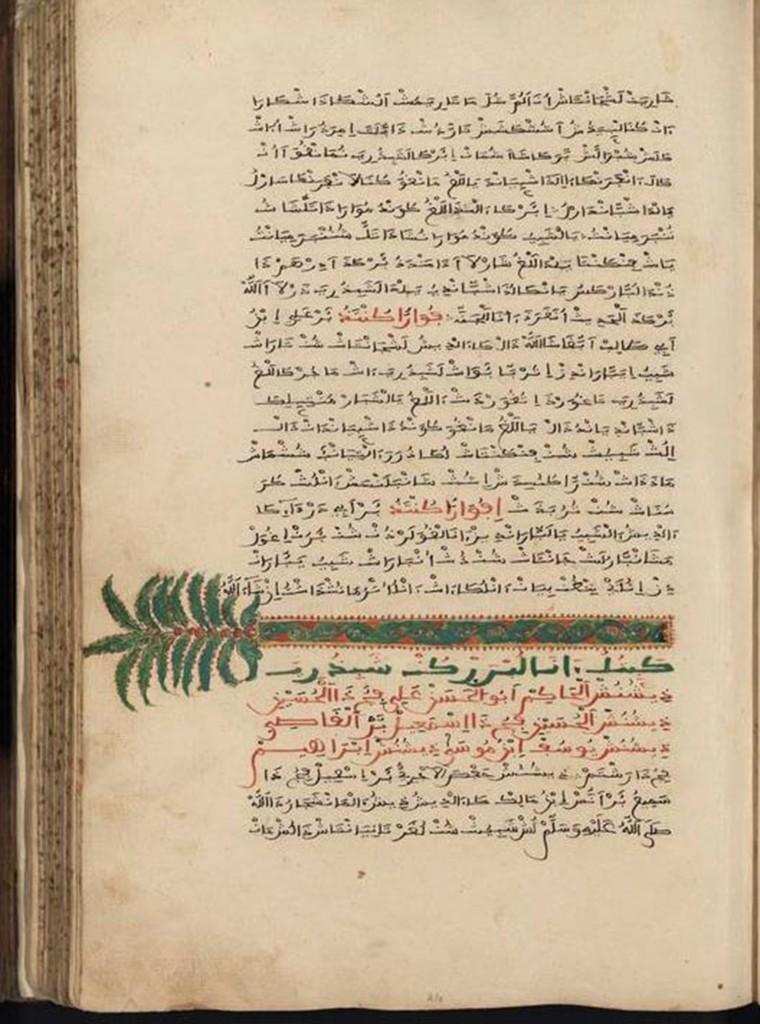 SAMARKANDI, ABULLEITS NAZR BEN MOH. BEN IBRAHIM. Libro de Sarmakandí. Aljamiado y encuadernación de Grimaud (digitalizado en BDH)