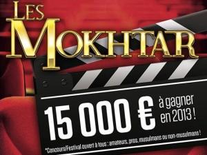 Premios Mokhtar de Cine