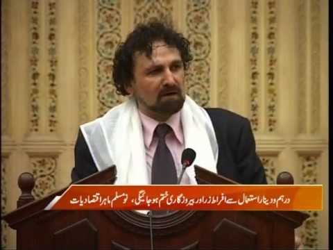 Sheij Umar Vadillo en una conferencia contra la usura en Pakistán