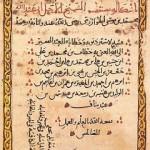 Imagen de Al-Kitāb al-muḫtaṣar fī ḥisāb al-ğabr wa-l-muqābala