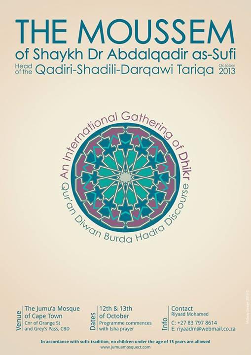 El Mussam de Shaykh Dr. Abdalqadir as-Sufi