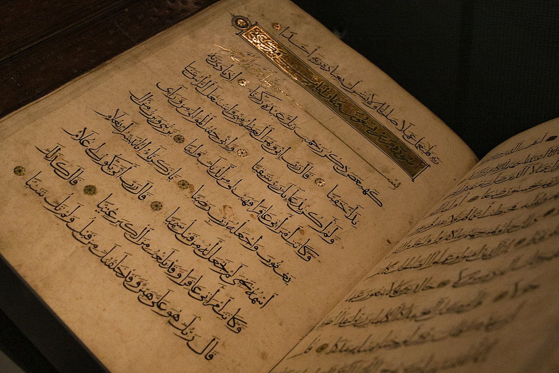 Quran, Calligraphy by dukekajak