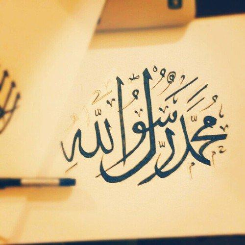 Cualidades del Profeta Muhammad (3 de 3)