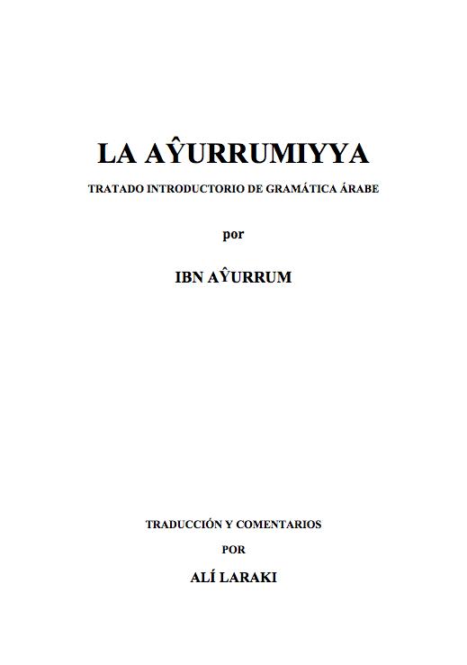 La Ayurrumiyya