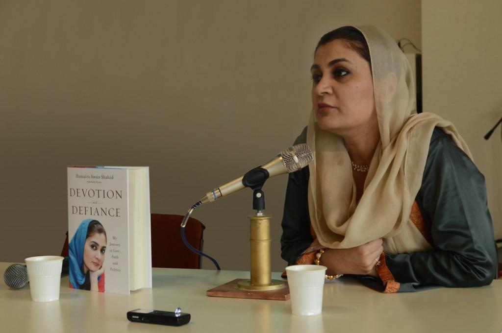 Humaira Shahid