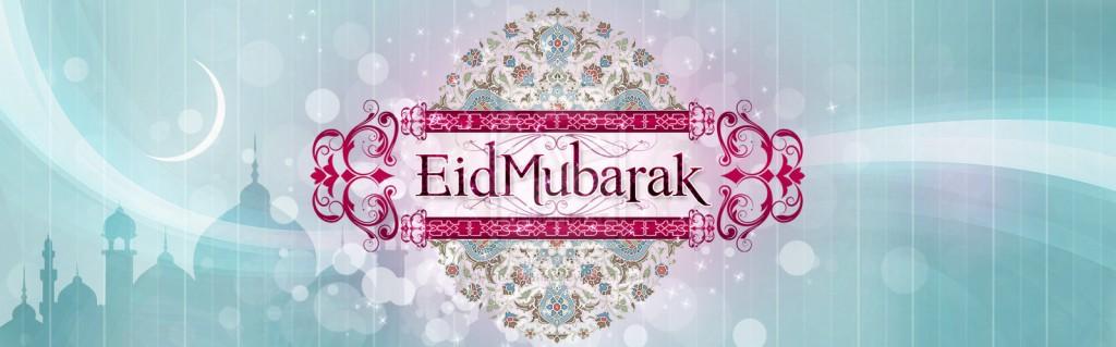 Eid Mubarak2014