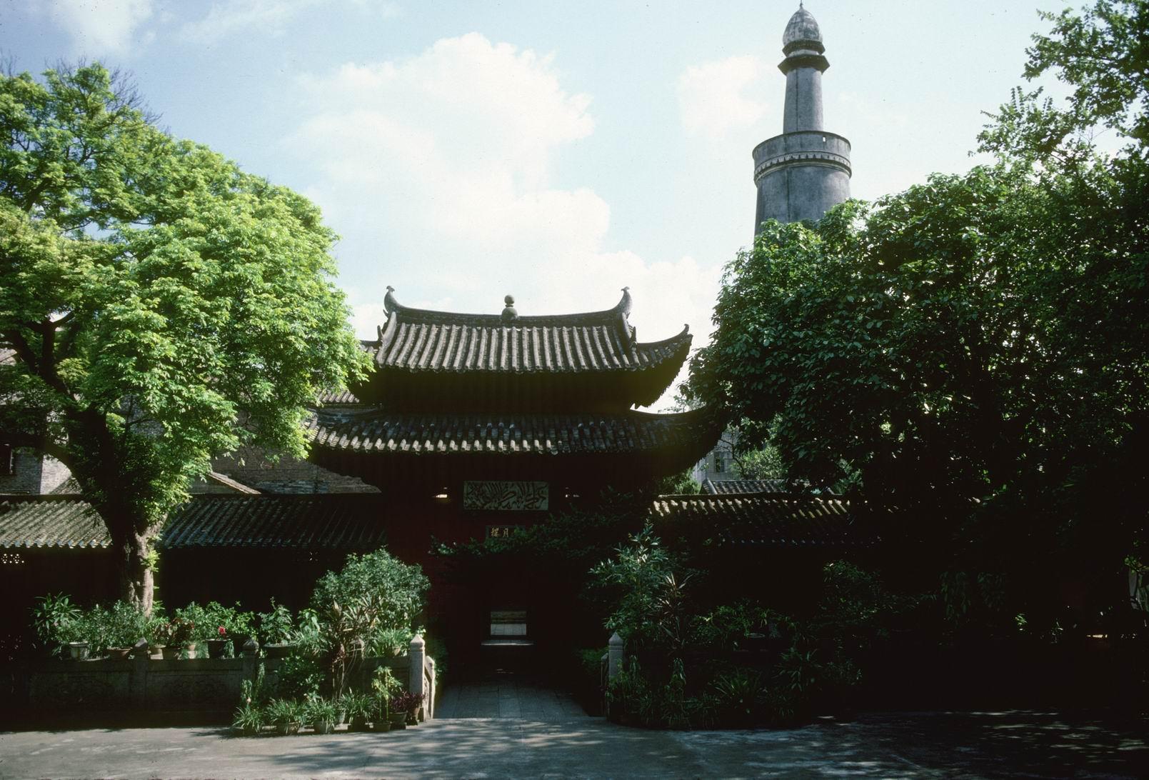 mezquita Huaisheng