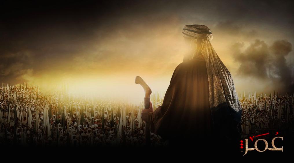 El califa