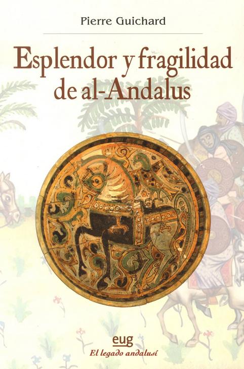 Presentación  del  libro  de  Pierre  Guichard 'Esplendor y fragilidad de Al-Ándalus'