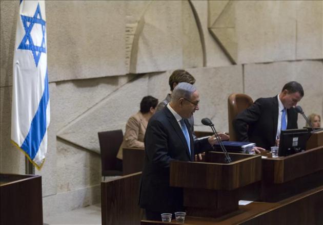 boicot israel congreso Netanyahu