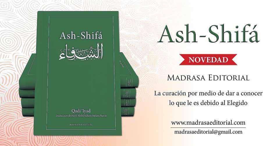 Qadi 'Iyad y el 'Shifá'