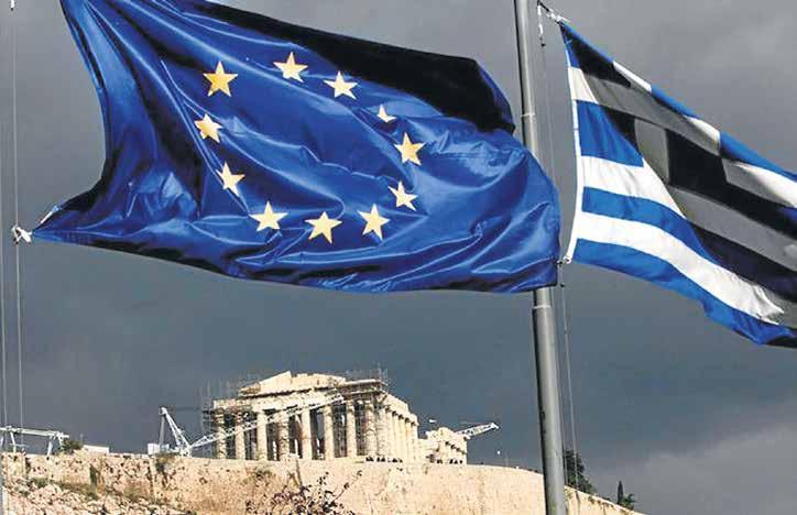 La crisis de la deuda griega y el 'furqán' del Corán