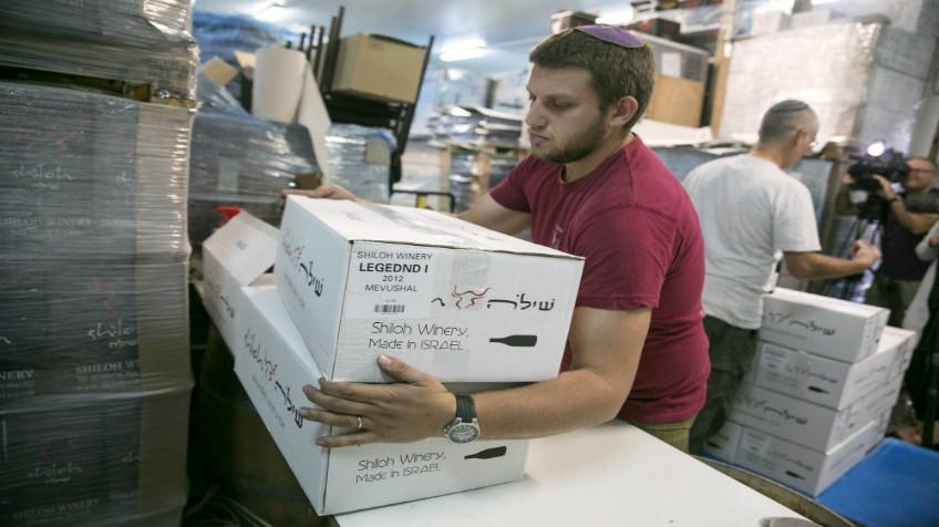 etiquetado territorio ocupado israel